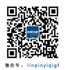 上海林频仪器微信公众号